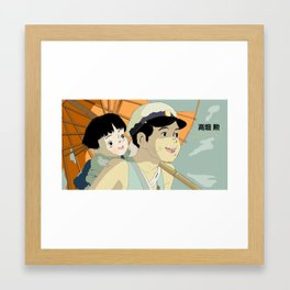 ISAO TAKAHATA 高畑 勲 Framed Art Print