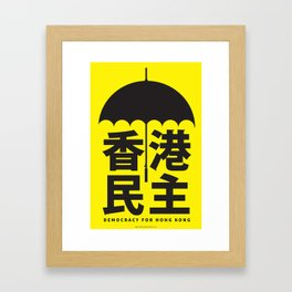 Umbrella Revolution: Democracy for Hong Kong Framed Art Print