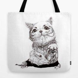 Fortune Live Cat Tote Bag