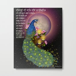 Diwali Night Metal Print