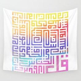 kufi Wall Tapestry
