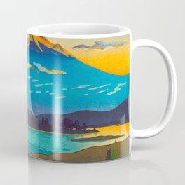 Tsuchiya Koitsu Tokaido Fujikawa Japanese Woodblock Print Sunset Colorful Hues Mountain Landscape Coffee Mug