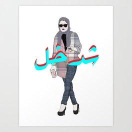 shda5al Art Print