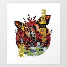Monster VS Monster Art Print