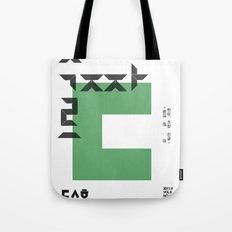 vol.3 nº3 Tote Bag