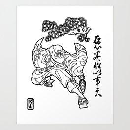 Tengu King: Polish Your Heart Art Print