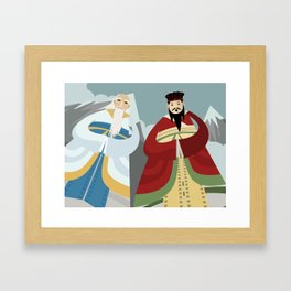 greatest chinese philosophers Framed Art Print