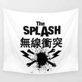 The Splash Wall Tapestry