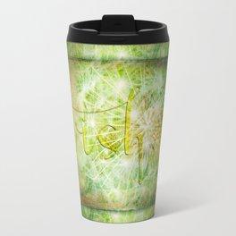 Wish Dandelion Art Travel Mug