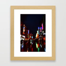 Shanghai 十 Framed Art Print