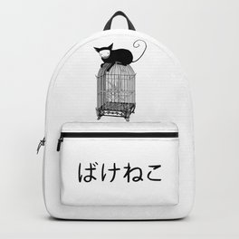 Cages Backpack