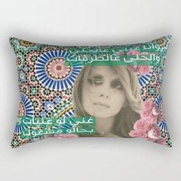 fayrouz Rectangular Pillow