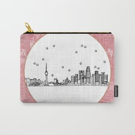 Beijing, China City Skyline Illustration Drawing Carry-All Pouch
