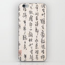 Letter iPhone Skin
