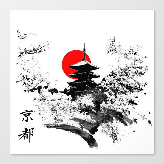 Kyoto - Japan Canvas Print