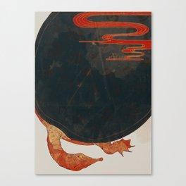 Soft-shelled turtle Canvas Print