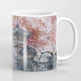 Autumn (Watercolor painting) Coffee Mug