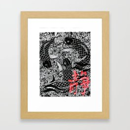 The Three Carps Koi Framed Art Print