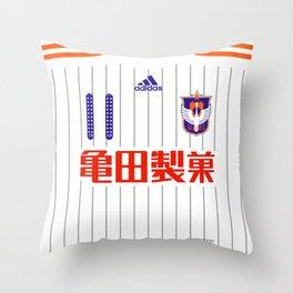 Niigata 2008 Throw Pillow