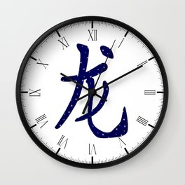 Chinese Year of the Dragon Wall Clock