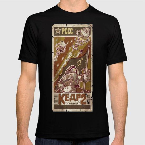 Kosmonavt Kedr T-shirt