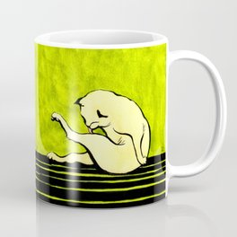 Indifference Coffee Mug