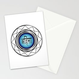 AHIMSA- non violence- typography in hindi means peace in Hindu,Buddhist and Jain Stationery Cards