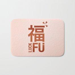 Luck Fu Bath Mat