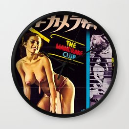 West End Jungle Wall Clock
