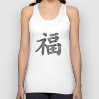 happiness Tank Tops featuring Happiness by christoph_loves_drawing