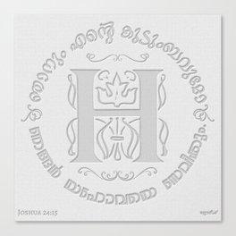 Joshua 24:15 - (Letterpress) Monogram H Canvas Print