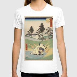 Totsuka Appa T-shirt