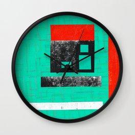 That London Door- Aqua Green Wall Clock