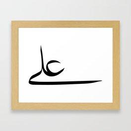 Imam Ali T Framed Art Print