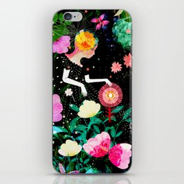 cosmic garden iPhone Skin