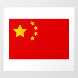 China flag Art Print