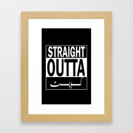 Kuwait Straight Outta  Framed Art Print
