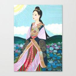 Yuko Nagamori   Tsuyu no Hito, 2014 Canvas Print