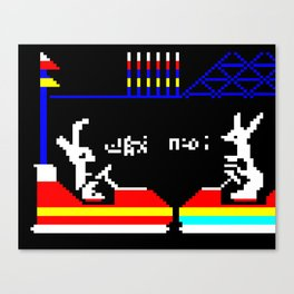 Do You Go Where I Go? page 14 (teletext) Canvas Print