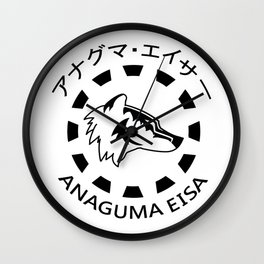 Anaguma Eisa Logo (Black) Wall Clock