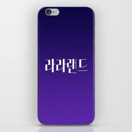 LA LA LAND - Korean alphabet iPhone Skin