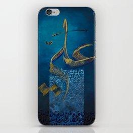 Ali iPhone Skin