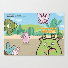 Plump Planet Friends Canvas Print