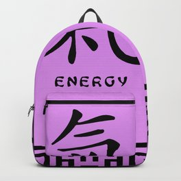 """Symbol """"Energy"""" in Mauve Chinese Calligraphy Backpack"""
