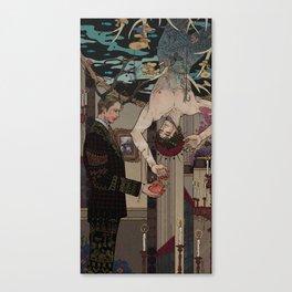 Memory Palace Canvas Print