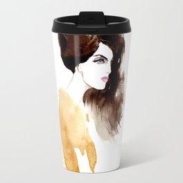 Looking forward Travel Mug
