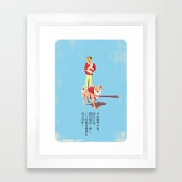 Shibakenjinkai If you love your dogs, send them out into the world. Framed Art Print