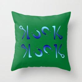 Gück Ambigram Throw Pillow