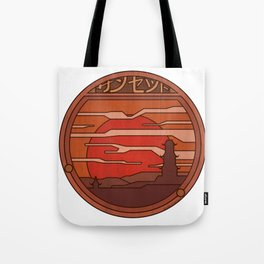 Japanese Sansetto (Sunset in Japan) - Round Landscape #1 Tote Bag