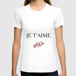 Je T'Aime Habibi T-shirt